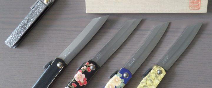 Couteaux Pliants Japonais Higo no Kami